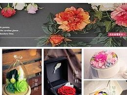 淘宝花店(如何在淘宝上卖鲜花)