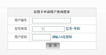 广发银行信用卡申请进度查询(广发信用卡哪个好)_1582人推荐
