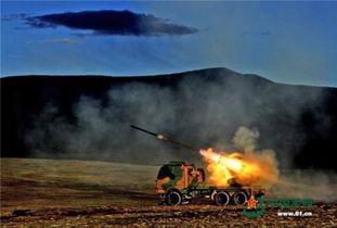 西藏军区新型火箭炮高寒地域首次试射场面震撼