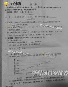 2016贵州高考作文