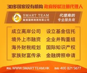 如何处理香港公司罚款