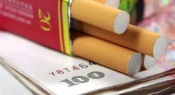 香烟网购(如何能在网上买烟)