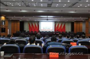 芜湖宣讲十八届五中全会精神活动综述接地气有作为