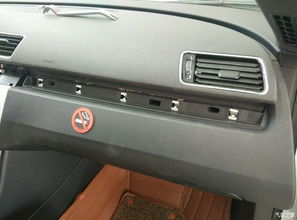 大众T6刷锁车后视镜折叠