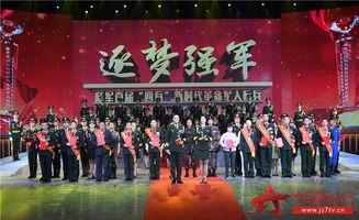 原标题:陆军举行首届四有新时代革命军人标兵颁奖仪式