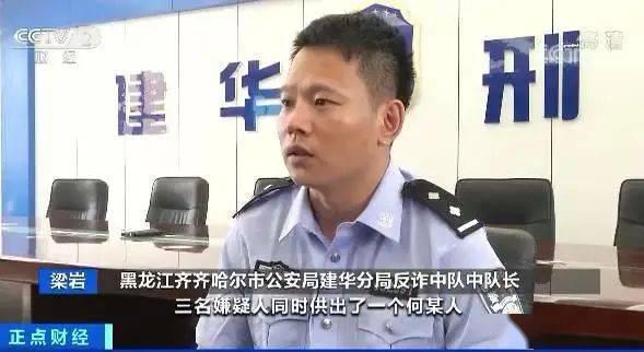 经过进一步工作,警方掌握了何某的真实身份及行动轨迹,6月10日,抓捕组在江西鄱阳县一网吧将嫌疑人何某抓获.