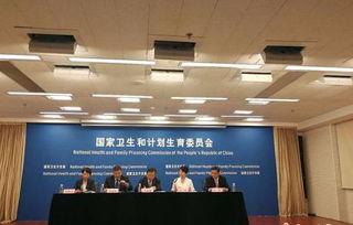 国家卫计委回应陕西榆林产妇坠楼事件