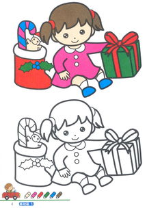 宝宝涂色画 4 5岁 基础篇 宝宝涂色第一课,开发绘画潜能,促进左右脑...