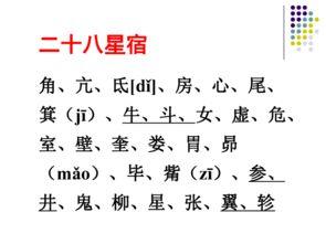 高中生语文古代常识