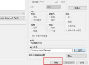 CAD编辑之CAD怎么新建空白图纸和添加文字标注
