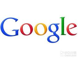 谷歌搜索-谷歌与亚马逊的博弈 硬件是否只是躯壳