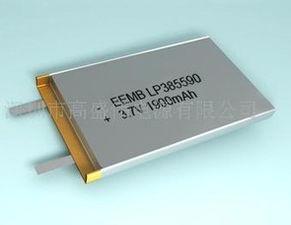 供应EEMB锂聚合物电池LP385590,锂离子电池