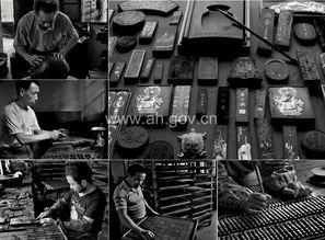 安徽省省级非物质文化遗产 古法油烟墨制作技艺