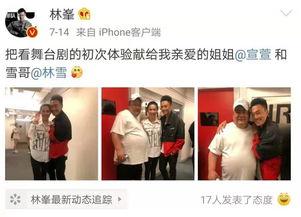 继参加跑步比赛后,吴千语又在社交软件上分享了美食照片,或许是因网友夸赞自己比林峰现女友漂亮,亦或是因为自己首次参加了跑步比赛,她的心情甚好.