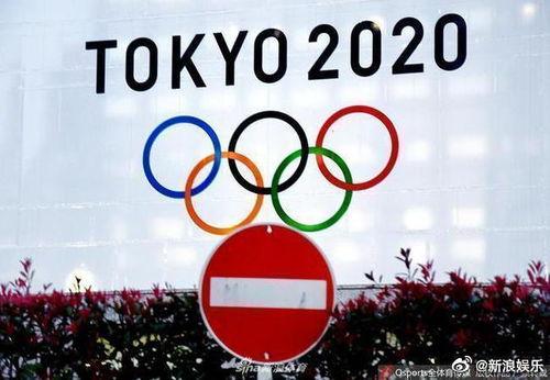 东京奥运会计划不接待国外观众