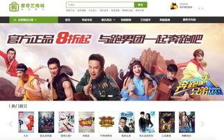 爱奇艺高级副总裁杨向华深入挖掘ip多元价值开拓衍生品和游戏市场