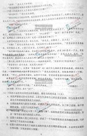 全国新课标语文卷一作文范文