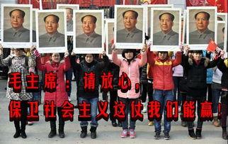 毛主席 请放心,保卫社会主义这仗我们能赢