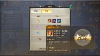 多人PK 武灵主宰 龙魂斗法玩法详解