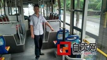 自贡网讯()一个80多岁的婆婆独自乘坐公交车,到站时因身体有恙下不了车.