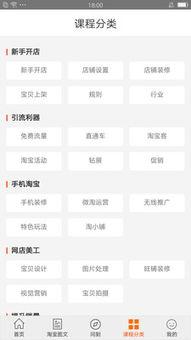 淘宝大学官网(什么是淘宝大学?)