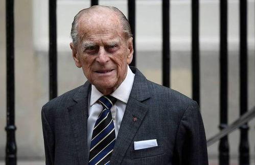 99岁菲利普亲王转院,英媒王室气氛骤变