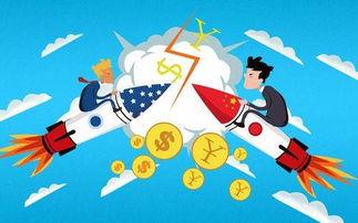 中美贸易战最新进展贸易战最新进展美国发动贸易战对全球贸易的影响有哪些国际财经