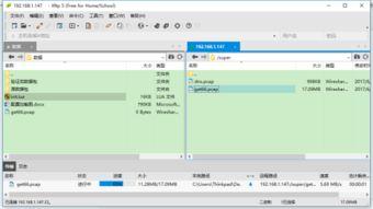 上传文件到服务器软件,本地上传windows服务器-飞速吧