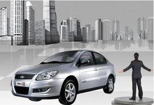 汽车抵押贷(可以拿车子抵押贷款吗)