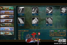 看万千红颜 傲剑2 新系统风物志今日上线 一游网网页游戏门户