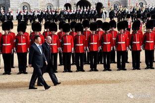 习近平出席英国女王伊丽莎白二世举行的欢迎仪式
