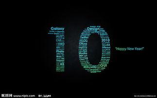 10 效果图片