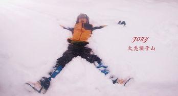 let it go ,一路向北,感受这段冰雪奇缘之旅 哈尔滨,雪乡,镜泊湖,长白山,万达滑雪 东北游记