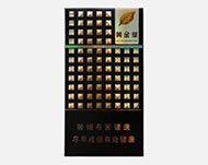 黄金叶炫尚价格(黄金叶香烟价格表图)