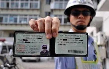新疆机动车驾驶证书面声明