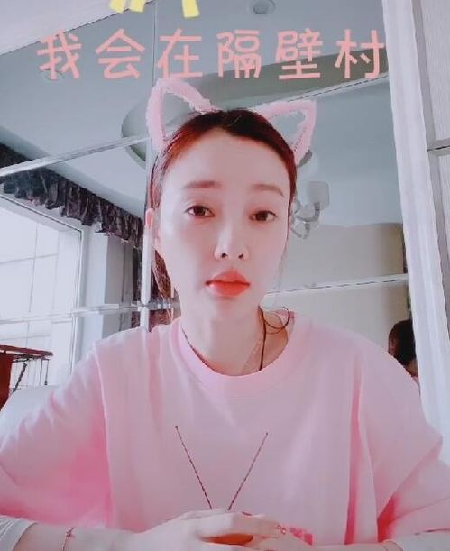 李小璐粉嫩装扮说土味情话,用韩语卖萌放电眼你不喜欢我,我等着你
