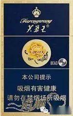 芙蓉王硬蓝(芙蓉王蓝带价格多少钱一条?)