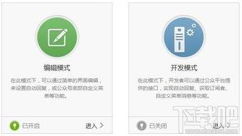 微信公众平台自动回复 微信公众平台怎么设置自动回复