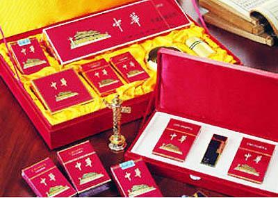 一条中华多少钱(中华烟200硬盒多少钱一条)