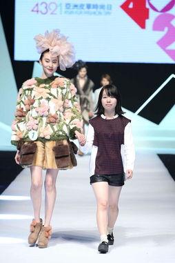 新锐设计力量集聚亚洲皮草时尚日