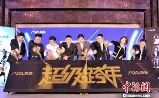2018广州超级跨年明星阵容公布 李克勤曹格将助阵