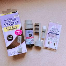 日本花王染发剂怎么用