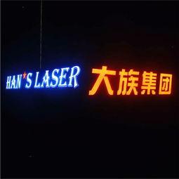 灯箱发光字 led灯箱发光字 字工场 优质商家