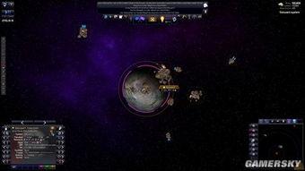 太空策略游戏 遥远的世界 传奇 Distant Worlds Legend 最新截图欣赏