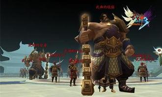 武神3 新副本终章武神殿 诠释力量