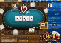 巴登娱乐城赌博网站