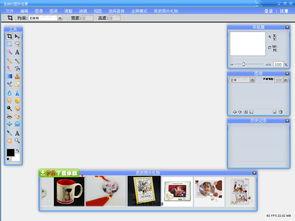 PS在线图片编辑器 2010简体中文绿色免费版大图预览 PS在线图片编辑器 2010简体中文绿色免费版图片
