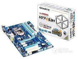 主流平台新贵 技嘉高规格H77大板测试