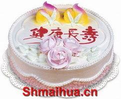 蛋糕礼篮 生日蛋糕鲜花 粉色的LOVE 8寸 2磅 鲜奶蛋糕,点缀奶油做粉色玫瑰花 商品信息