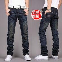 修身型和直筒型男士牛仔裤的不同